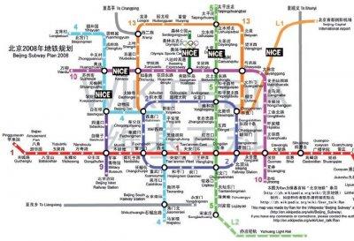 Video analítico y videovigilancia en el metro de Pekín. Nice Systems amplia su instalación.
